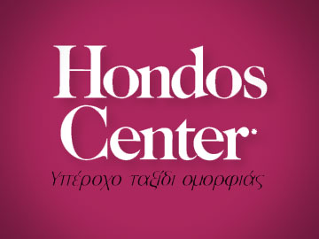 13_Hondos